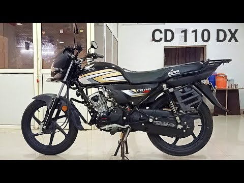 video Honda CD 110 Dream