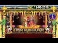 Sri Padmavatiammavari Kalyanotsavam ,Tiruchanoor |19-06-19 | SVBC TTD