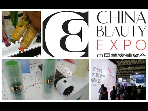 China Beauty Shanghai 2018