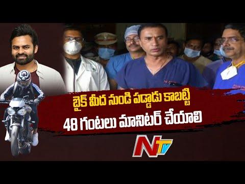 Apollo Hospitals doctors release Sai Dharam Tej's health bulletin