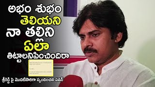 From Today, I am prepared to Die in my Fight: Pawan Kalyan..