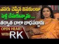 Aamani About Her Marriage- Open Heart with RK
