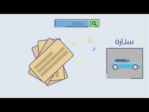 51d40711668bb تحميل APK لأندرويد - آبتويد سيارة - حراج سيارات السعودية1.9.64
