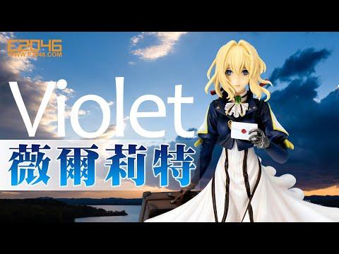 Violet Sample Preview