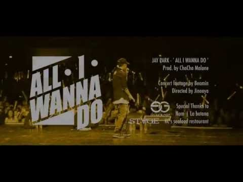 박재범 Jay Park - All I Wanna Do (UNOFFICIAL MV) / AOMG US TOUR bts
