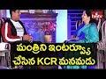 KTR's son Himanshu interviews TRS minister- Viral News