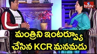 KTR's son Himanshu interviews TRS minister- Viral News..