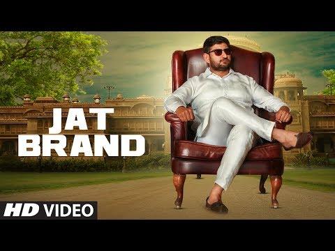 Jat Brand (Full Song) DK - Gold E GIll