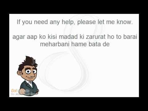 Learn Meeting Phrases in Urdu