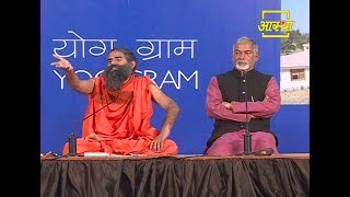 khansi ka ilaj in hindi baba ramdev Videos - Playxem com