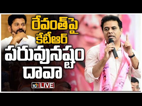 LIVE: Minister KTR takes legal action against Revanth Reddy