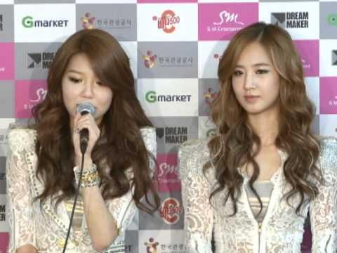 2011 Girls' Generation Tour (2011 소녀시대 투어) _ Press Conference (기자회견)