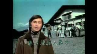 許冠傑 - 鐵塔凌雲 YouTube 影片