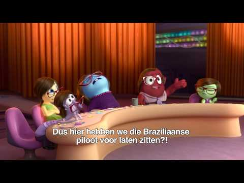 Inside Out'