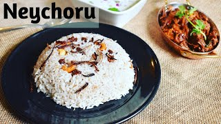 Ghee Rice | Neychoru Kerala Style | Instant Pot Recipes | How To Make Neychoru | Quick And Easy
