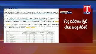 Centre declares Telangana as Fluoride free state, KTR twee..