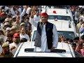 TMC mega rally: Akhilesh Yadav arrives in Kolkata to attend Mamata Banerjees united India rally