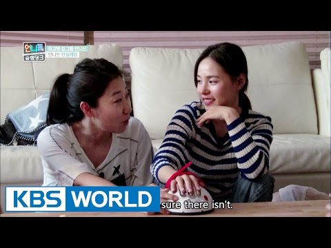 Unnies truth or dare [Sister's Slam Dunk/2016.09.16]
