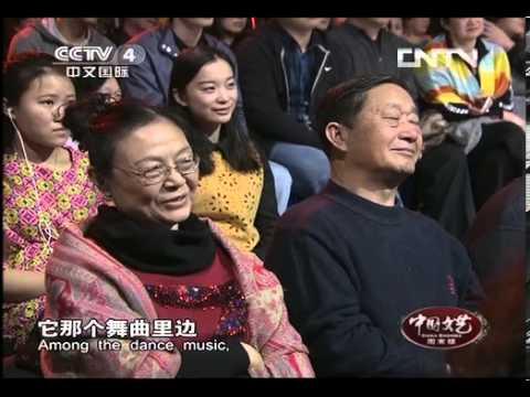 中国文艺 《中国文艺》 20130721 我和我唱过的邓丽君