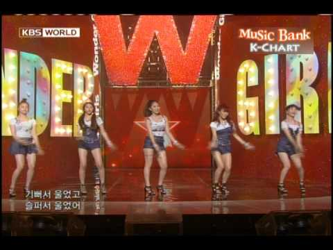 [Music Bank] Wonder Girls Come Back Special -2 Different Tears (2010.5.21)