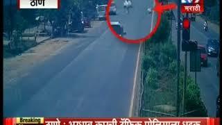 Thane: Speeding Car hits Traffic Police   caught in CCTV-TV9