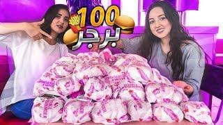 وزعنا 100 برجر بشوارع دبي !! -