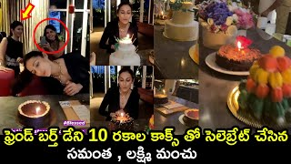 Samantha and Lakshmi Manchu at Shilpa Reddy 40th birthday-..