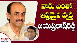 Producer Suresh Babu shares memories of Jayaprakash Reddy..