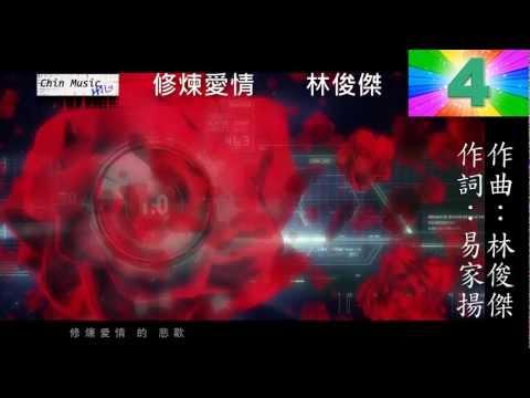 Chiη TV Asia 華語榜 (2013/3/16 - 2013/3/22)