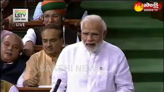 Lok Sabha: PM Modi comments on Chandrababu, his exit from ..