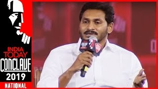 Jagan Mohan Reddy: You Should Not Make False Promises | IT Conclave 2019