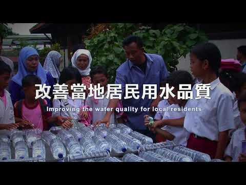 【台灣自來水公司】台灣水資源A-TEAM簡介