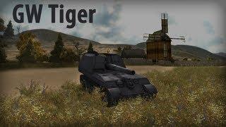GW Tiger и все, что я о нем думаю