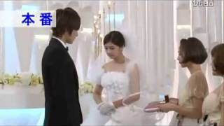 Playful Kiss BTS: Seung Jo and Hani's Wedding