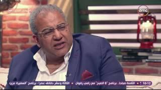 بيومى أفندى - سؤال محرج لـ داليا البحيرى... بيومى فؤاد quot انا ولا خالد ...