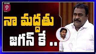 Jana Sena MLA Rapaka Varaprasad supports Legislative Counc..