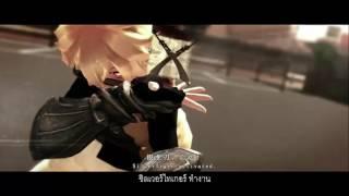 【MMD epic fight】World Trigger ซับไทย