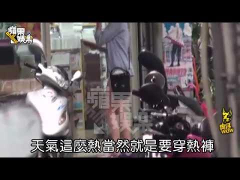 郭雪芙開車租漫畫  喜1女5男同居情--蘋果日報20150626