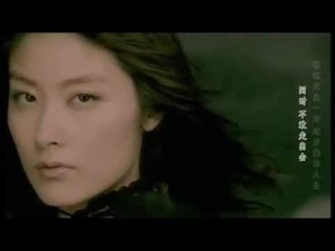 陳慧琳 - ASK 粵語版(DIY字幕) / Kelly Chen / ケリー・チャン / 진혜림