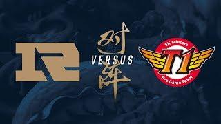 RNG vs. SKT | Semifinals Game 1 | 2017 World Championship | Royal Never Give Up vs SK telecom T1