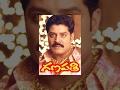 Ganapathi Full Length Telugu Movie   Srihari, Ashwini   TeluguOne