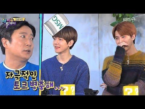 EXO(백현&세훈)_ 게임마니아 큥 + 성대모사👏  + 유느님과의 댄싱킹 비하인드 [ENG SUB]