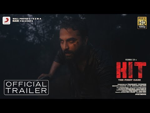 HIT Movie Trailer