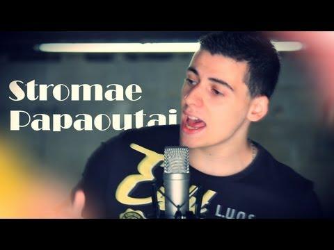 Baixar Stromae - Papaoutai Cover