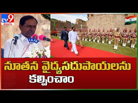 CM KCR speech at 75th Independence day Celebrations