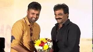 Aatagadhara Siva Movie Press Meet