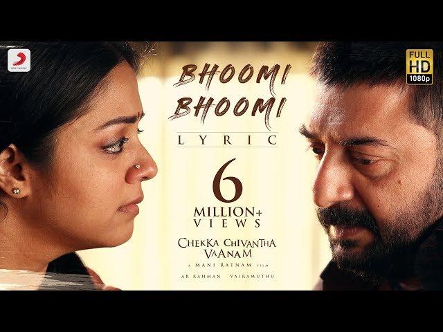 Dhotigeet Download Bhoomi Bhoomi Mp3