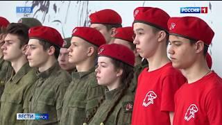 В Омске прошла уникальная военно-патриотическая игра
