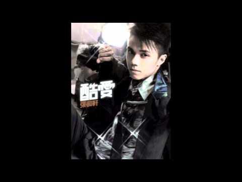 Hins Cheung 張敬軒 - 追風箏的孩子