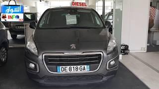 بااااطل سعر السيارات المستعملة في فرنسا Assurances et garanties 03 ...